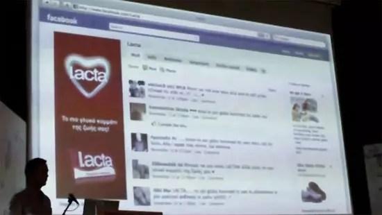 Πώς η Lacta έφτασε να έχει την μεγαλύτερη Facebook brand page στην Ελλάδα