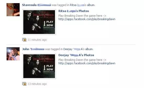 Breaking Dawn, το νέο ενοχλητικό app στο Facebook