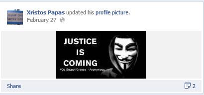 Xristos Pappas Facebook