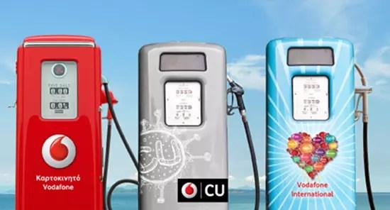 Vodafone online ανανέωση χρόνου ομιλίας