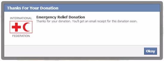 Facebook Donation Philippines