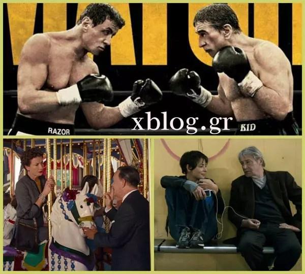 Νέες ταινίες: Η Μαγική Ομπρέλα, Μέλι, Επιστροφή στο Ρινγκ, Plus One