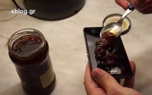 Sony Xperia Z1 Compact και γλυκό του κουταλιού