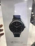 LG Watch Style box leak (2)