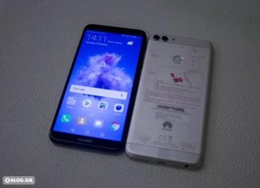 Huawei P Smart hands on 4