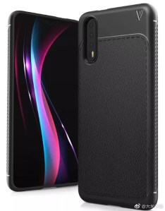 Huawei P20 Plus case leak (2)