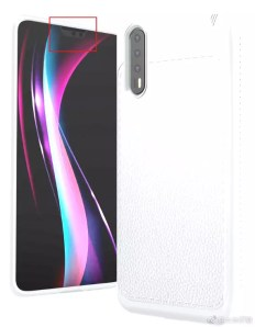 Huawei P20 Plus case leak