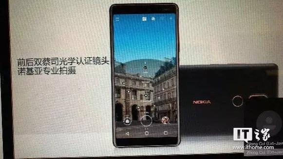 Nokia 7 Plus leak (2)