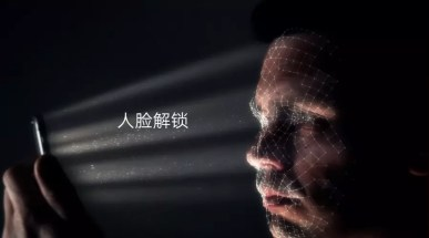 Lenovo S5 Face Unlock