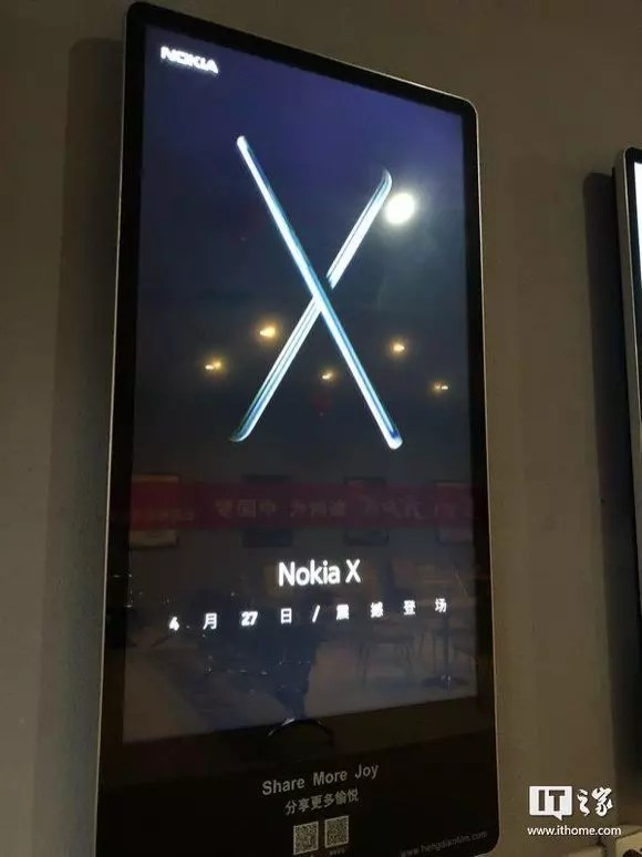 HMD Nokia X teaser (2)