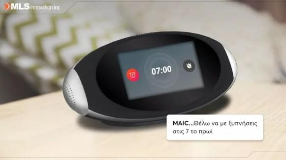 MLS MAIC mini alarm