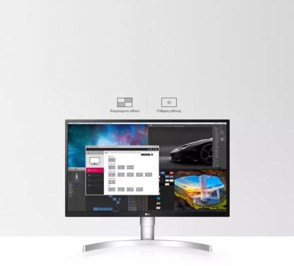 LG 27UL500 4K gaming monitor onscreen control