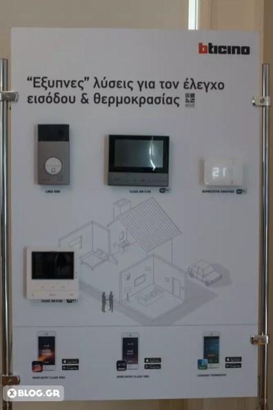 Legrand smart home 1