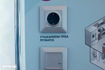 Legrand smart home 10