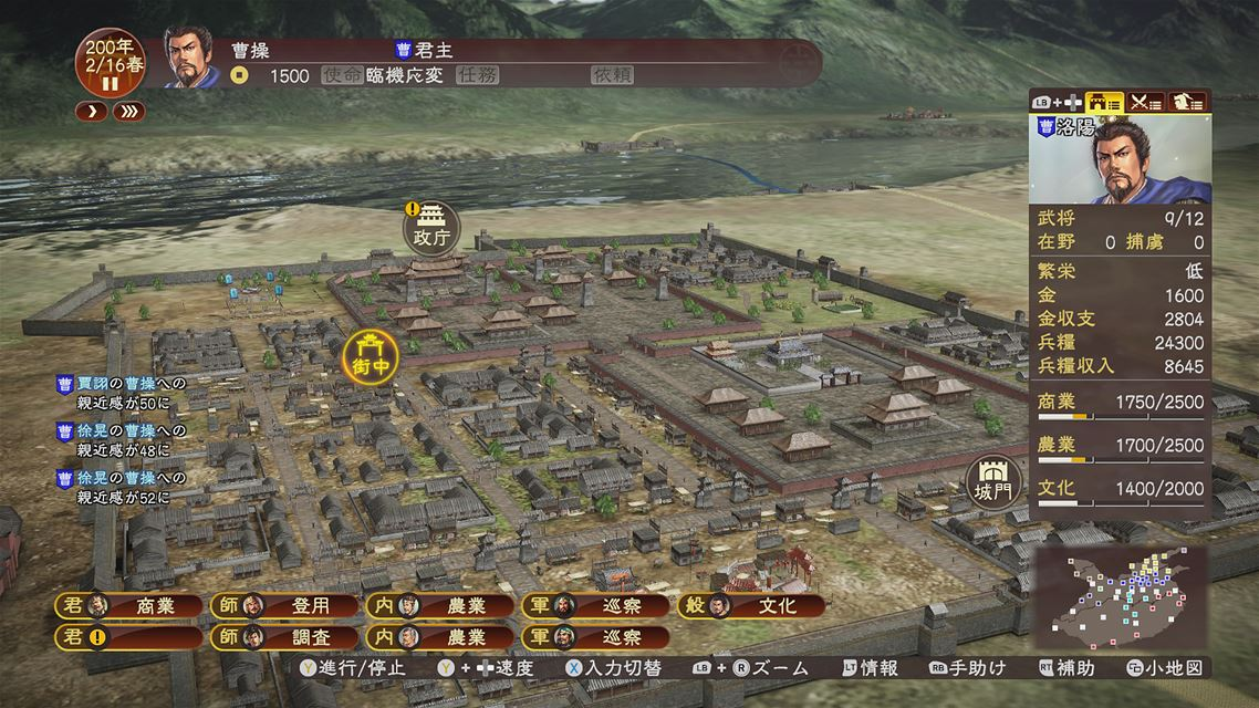 Romance Of The Three Kingdoms 13 Screenshots Image 6032
