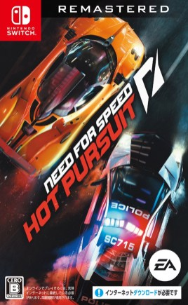Need-for-Speed-Hot-Pursuit-Remastered-Switch