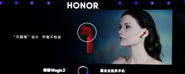 Honor FlyPods Pro