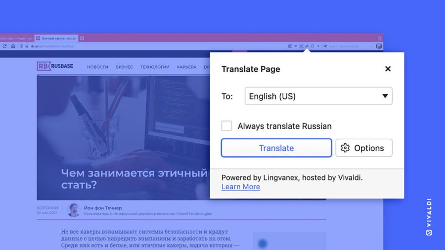 Translation tool in Vivaldi desktop browser