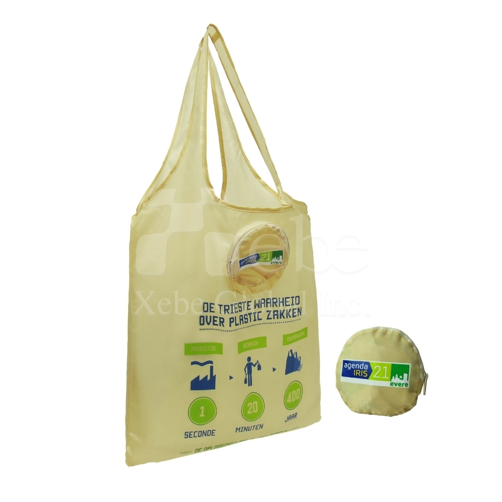 造型購物袋, 客製化購物袋, 集比客製化商品