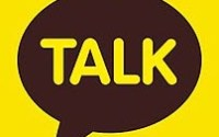 Download latest version Kakaotalk PC