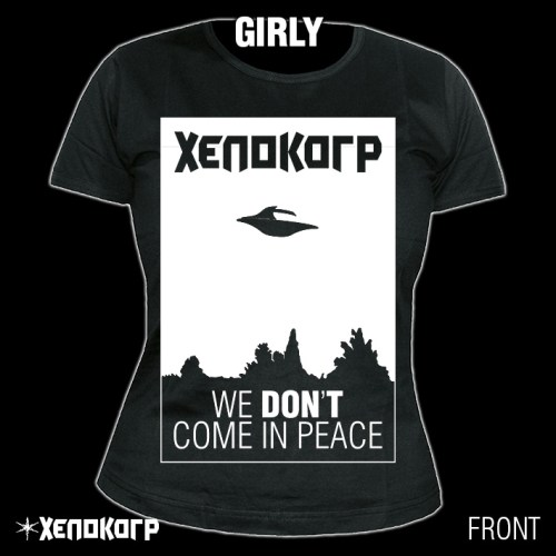 """XENOKORP """"I Want to Believe"""" GIRLY [Front]"""