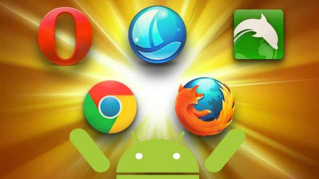 Οι καλύτεροι android browsers για το 2012