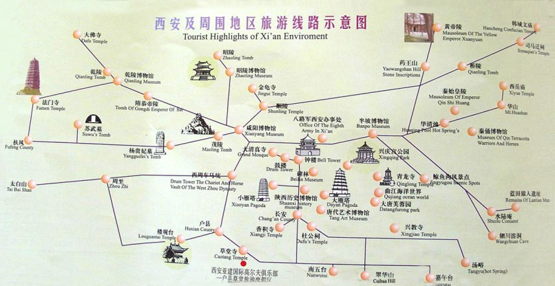 Xian Subway Map Pdf.Xian Travel Guide Pdf Tourismstyle Co