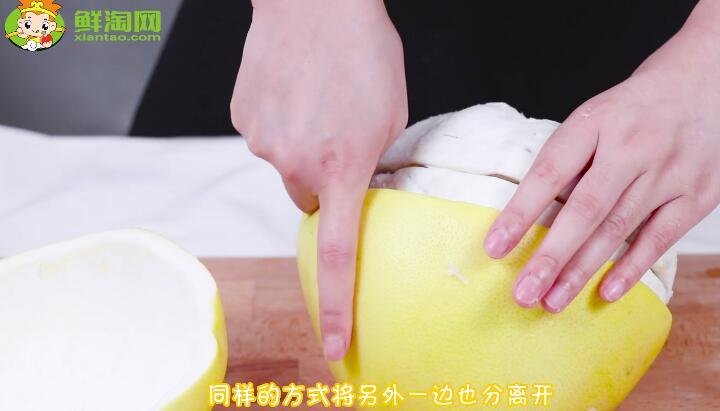 切柚子的巧妙方法視頻 - 鮮淘網