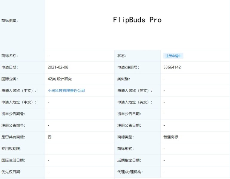 Xiaomi FlipBuds: Xiaomi's new headphones already have a name and promise to surprise.  News Xiaomi Addicts