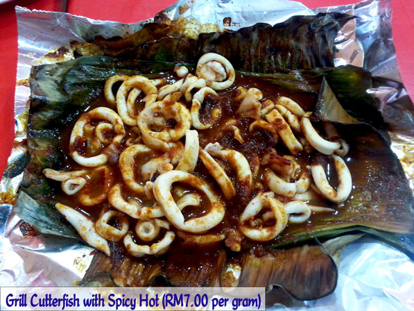 Grilled Cutterfish with Spicy Hot