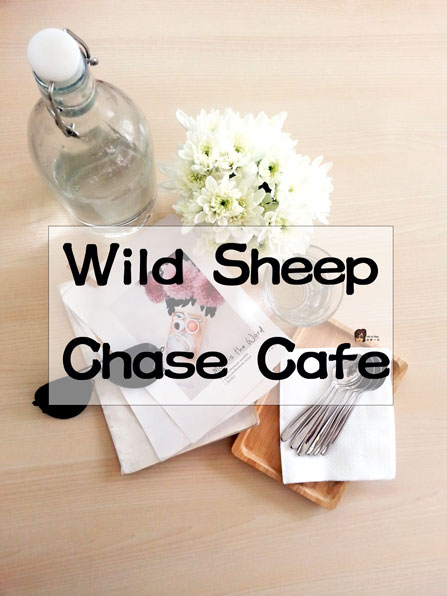 Wild Sheep Chase Cafe