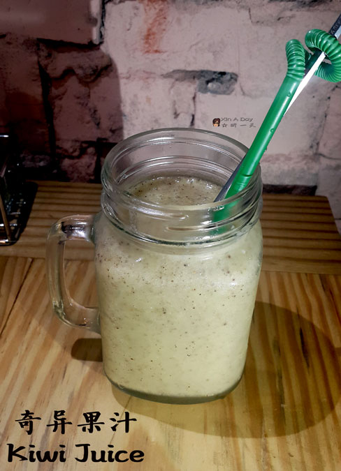 奇异果汁 Kiwi Juice