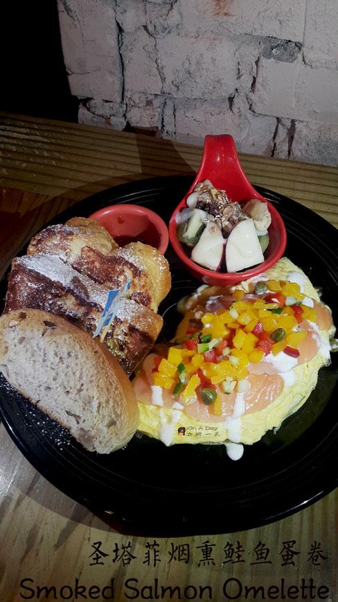 蛋卷 - 圣塔菲烟熏鲑鱼蛋卷 Smoked Salmon Omelette