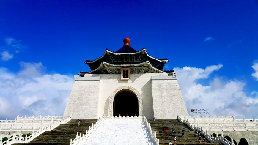 台北中正纪念堂 Chiang Kai-shek Memorial Hall