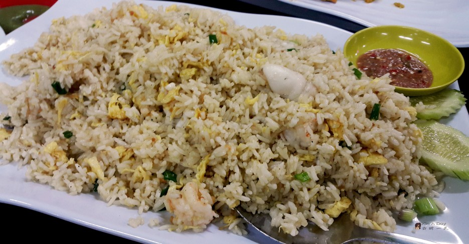 thai-style-seafood-fried-rice-1