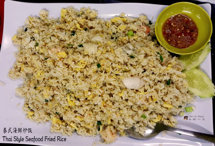 thai-style-seafood-fried-rice