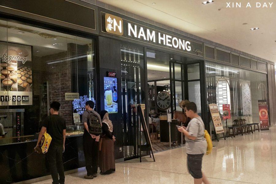 Nam Heong Vintage @ Pavilion Elite