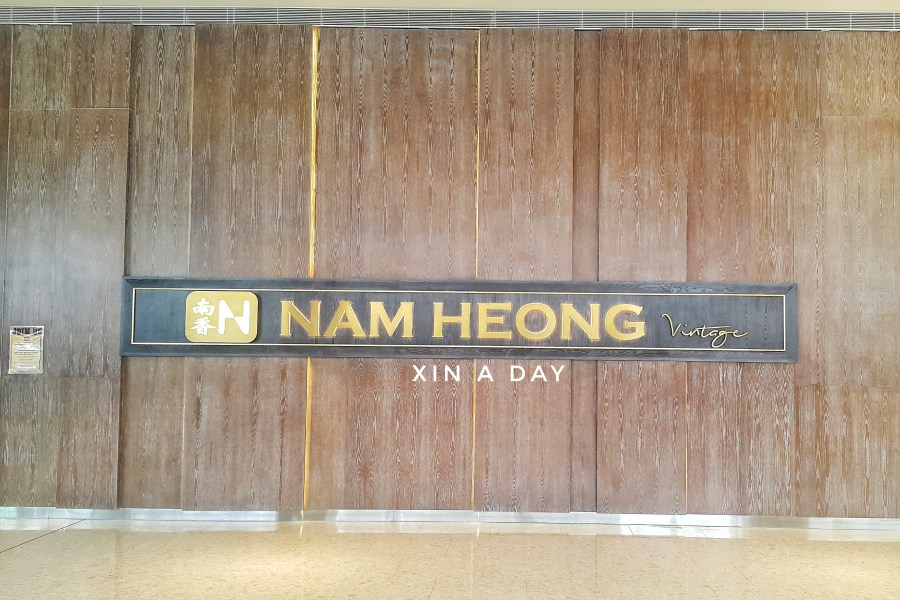 Nam heong vintage-01