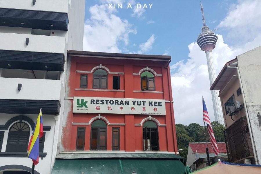 Restoran yut kee-01