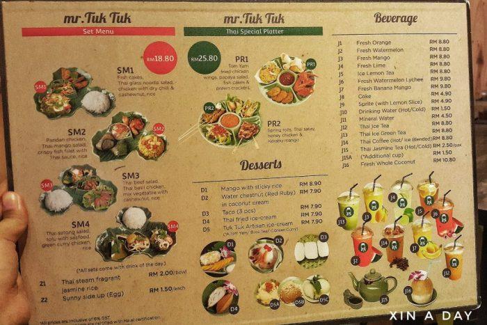 Mr Tuk Tuk @ Sunway Velocity