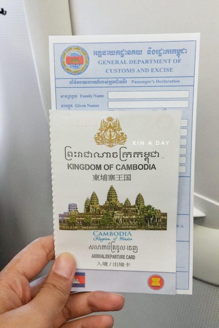 Cambodia Siem Reap 5D4N
