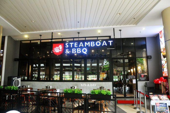 Pak John Steamboat & BBQ @ IOI City Mall