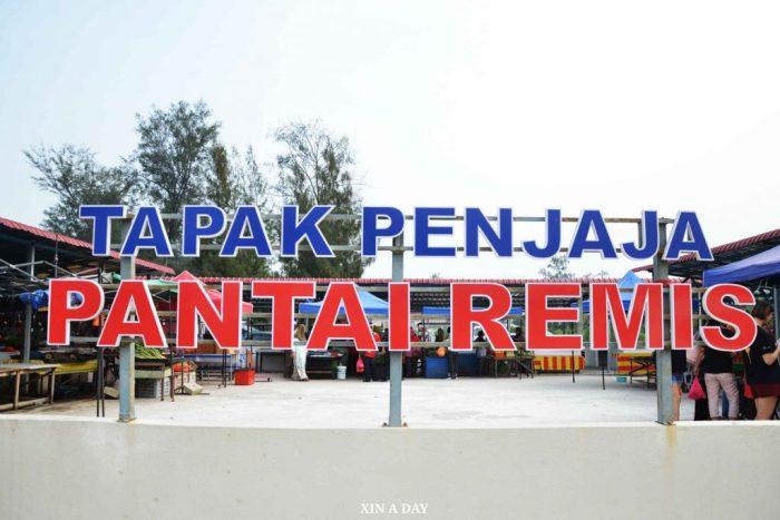 Pantai Remis Kuala Selangor