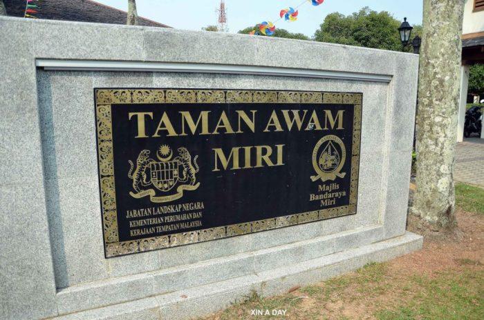 美里 Miri Sarawak
