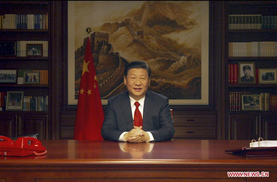 President Xi delivers New Year speech vowing resolute reform in 2018     Chinese President Xi Jinping delivers a New Year speech to extend New Year  greetings to all Chinese  and best wishes to friends all over the world