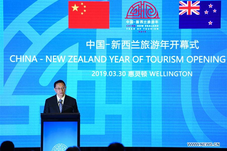 NEW ZEALAND-WELLINGTON-CHINA-YEAR OF TOURISM
