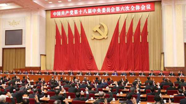 Sixth Plenary Session of the 18th Communist Party of China ...
