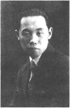 《太極拳》 李先五 (1933) - potrait 2