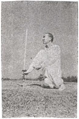 《驚虹劍術》 尹千合 (1960) - posture 14