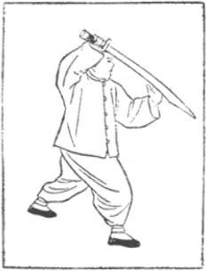 太極刀 - 陳炎林 (1943) - drawing 6